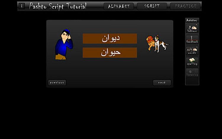 pashto writing software free download