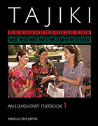 Tajiki Vol1 Cover