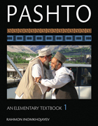 Pashto Vol1 Cover